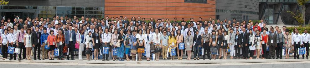 2014第三届物流企业发展峰会合影