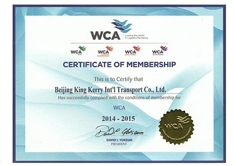WCA会员