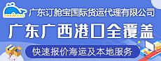 广东广西港口全覆盖
