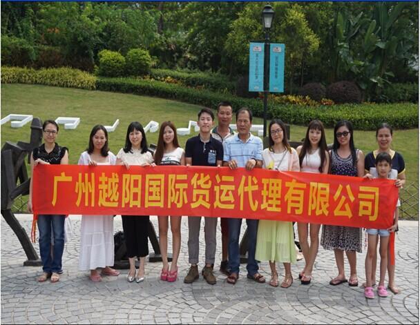2015年惠州之旅