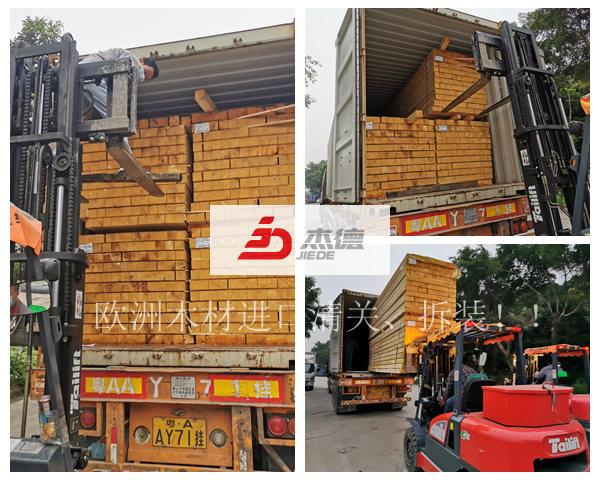 欧洲木材进口清关拆箱