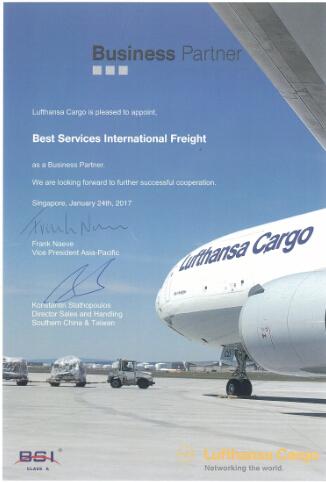 汉沙航空最佳合作伙伴
